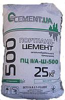 Цемент. Портландцемент ПЦ II/А-Ш-500 фасованный по 25кг