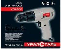 Шуруповерт сетевой Уралсталь УСШ-950