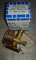 ТРВ терморегулирующий вентиль Т1Е-404 под гайку (R-404)