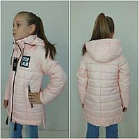 Детская демисезонная куртка для девочки пудра