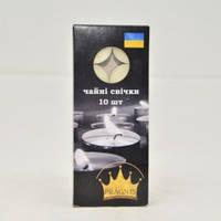 Чайные свечи в коробке по 10 шт