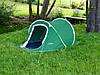 Палатка 2-х местная CA0026