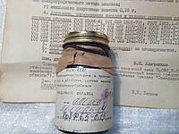 Образец бронзы оловянной БрОФ6,5-0,4(М1276х), фото 1