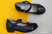 Синие туфли для девочки с лаковым носком Tom.m р.28,29,30,31,33