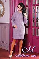 Женское стильное осеннее пальто большого размера (р. 44-62) арт. 1018 Тон 46