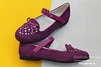 Лиловые замшевые туфли с украшением бантик для девочки тм BIKI р. 27,28,29,30,31,32