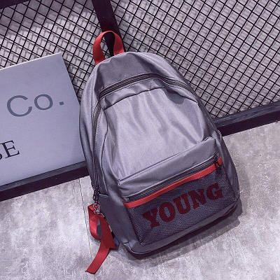 Рюкзак YOUNG серый