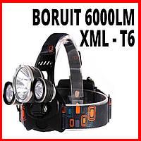 Сверхмощный налобный фонарь Boruit XML-T6