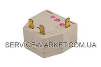 Пусковое реле для холодильника Nord ПЗР-03-4,8 250V 342560480803