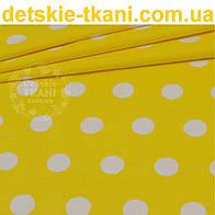 Бязь с белыми горохами 25 мм на жёлтом фоне (№90)