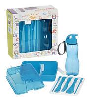 Набор контейнеров детский Herevin Maxx Blue, 3 шт