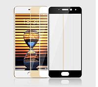 Защитное стекло с рамкой для Meizu Pro 7 Plus, фото 1