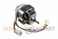 Двигатель с двумя разъемами подключения для мясорубки Moulinex SC-9030-2050 HV8 SS-1530000085