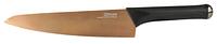 Нож поварской Rondell RD-690 Gladius, 20 см.