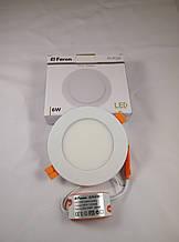 LED світильник Feron AL510 6w 4000K