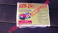 Ремкомплект передньої підвіски Москвич 2141 Біла Церква