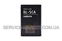 Аккумуляторная батарея BL-5CA Li-ion для телефонов Nokia 700mAh