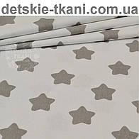 Ткань с серыми большими звёздами на белом фоне (№16).