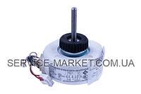 Двигатель вентилятора внутреннего блока для кондиционера YYR10-4A-PG (FN10A-PG)