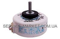 Двигатель вентилятора внутреннего блока для кондиционера YFK-8-4-GL36