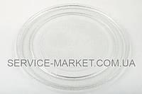 Тарелка для СВЧ-печи LG 245мм