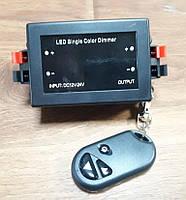 Диммер для LED лент с однотонным свечением OEM 8A-RF-3 кнопки 1 канал