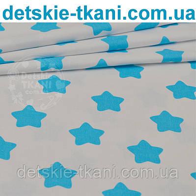 Ткань с тёмно-бирюзовыми большими звёздами на белом фоне (№93).