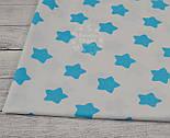 Ткань с тёмно-бирюзовыми большими звёздами-пряниками на белом фоне (№93)., фото 7
