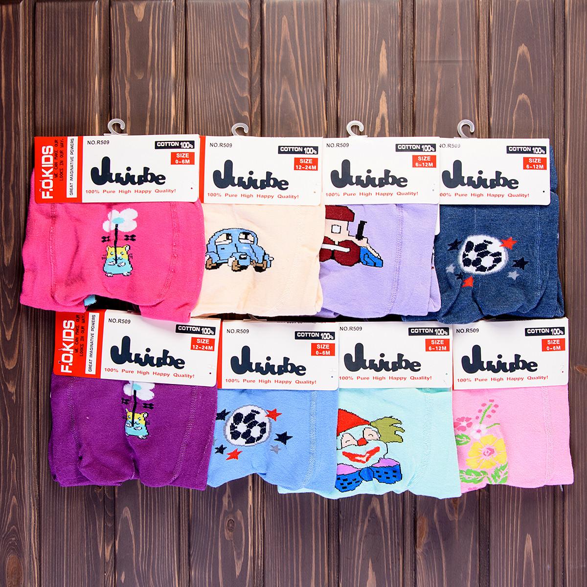 Колготки детские под памперс Jujube R509