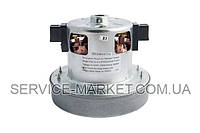 Двигатель (мотор) для пылесоса LG 2000W YDC01-8-1 EAU41711813