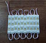 Светодиодный модуль 5630-12V-1.5Wв пластиковом корпусе, теплый белый