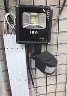 Светодиодный прожектор 10W SMD-10-Slim 6500K 220V IP65 с датчиком