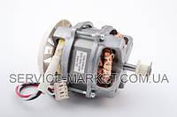 Мотор для хлебопечки YDM-30W-4J Vertex