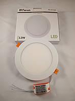 LED светильник Feron AL510 12w 4000K