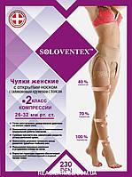Чулки компрессионные, с открытым носком, 2 класс компрессии, с поясом, 230 DEN. Арт. 320-0 Soloventex
