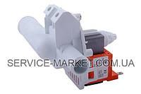 Насос (помпа) для стиральной машины Ardo 10MA52 30W
