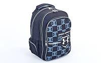 Рюкзак городской (офисный) UNDER ARMOUR GA-5637 (полиэстер, р-р 43x28x23см, черный-серый)