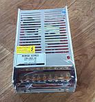 Блок питания 12V-150W-12.5А