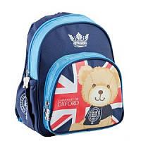 Детский школьный рюкзак 1 Вересня yes ox-17 j003 (554065)