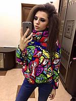 Женская короткая разноцветная куртка. Ткань: плащевка. Размер: 42, 44, 46.