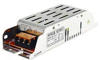 Блок питания (удлиненный) для Led ленты 12V / 120W 10А ARL-120-12