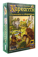 Настольная игра Каркассон Охотники и Собиратели (Hunters and Gatherers) Hobby World