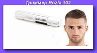 Rozia HD 102 Триммер 2в1,Триммер для носа бороды и ушей