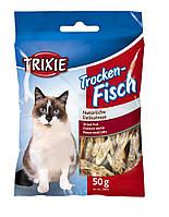 Лакомство Trixie Dried Fish для кошек, сушеная рыба, 50 г, фото 1