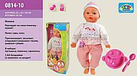 Кукла Пупс функциональный  0814-10, 58 см. Мимика, смех, плач, сосет соску, глаза откр/закрыв.