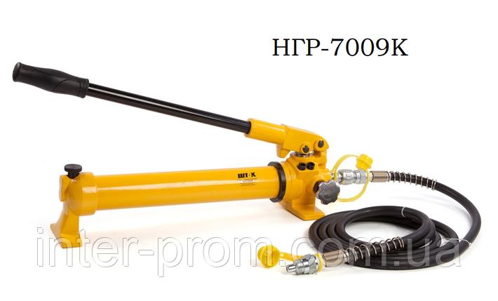 Насос гидравлический ручной НГР-7009К ШТОК, фото 2
