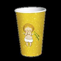 Стакан бумажный 500 мл. Gapchinska  35шт. (20/700) Желтый(КР91), фото 1