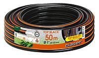 9045 Шланг Claber Top Black Ø 19-25 мм - 50 метров