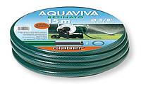 9001 Шланг Claber AQUAVIVA 5/8 - 15 метров
