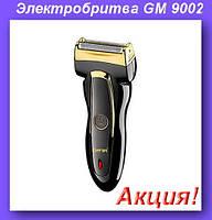 Gemei GM 9002 Бритва Мини,Электробритва Gemei!Акция